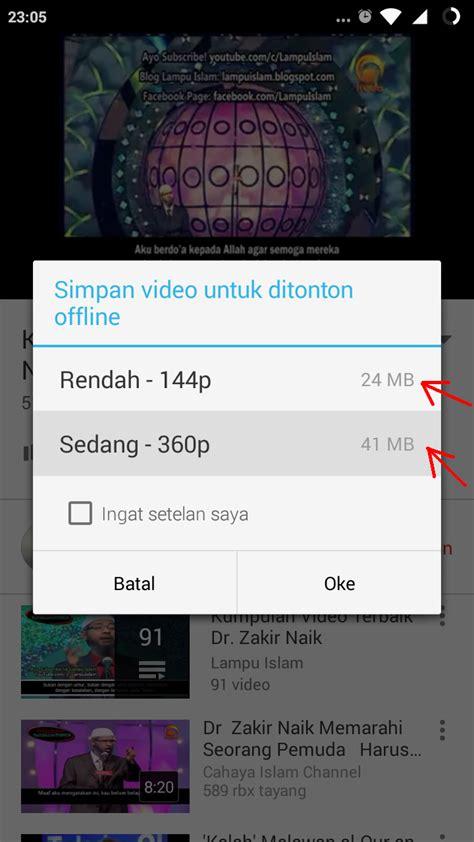 cara upload video di youtube di hp android digital life cara download video youtube di hp android