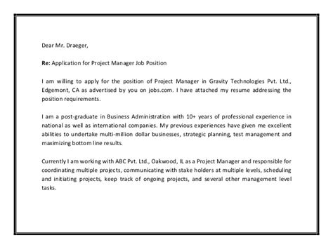 how to write a stellar cover letter application letter for a managerial position essay