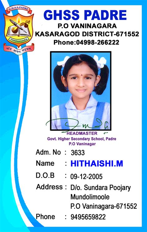 kindergarten school id card photoshop template ghss padre