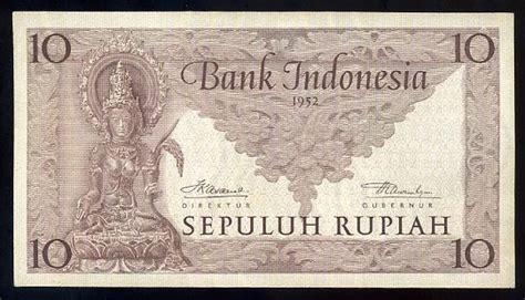 uang kuno 7 rp 10 seri kebudayaan 1952