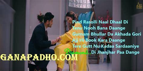 Punjabi Wedding Songs List With Lyrics by Lyric Punjabi Mehndi Songs Lyrics Punjabi Mehndi Songs