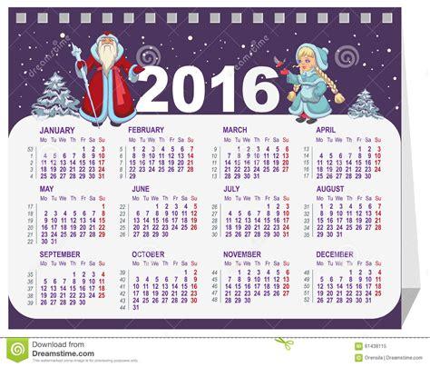 imagenes de santa claus ruso ruso santa claus y doncella de la nieve calendario para