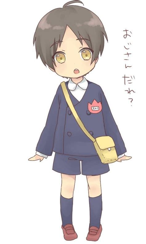 Anime Kid by Shiki Is Curious He S Only 5 Years But He S