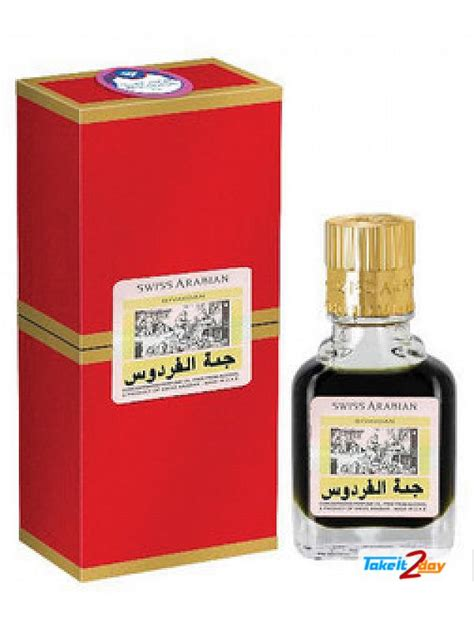 Parfum Swiss Arabian swiss arabian jannat el firdaus concentrated perfume for and 9 ml