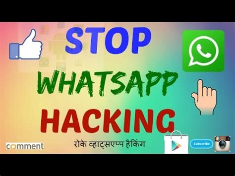 how to prevent someone from hacking your whatsapp using 2 how to prevent that someone spy or hack your whatsapp a