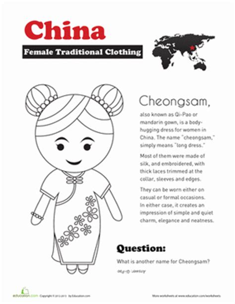 china doll 80s song traditional clothing worksheet education