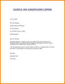 9 job acceptance email coaching resume