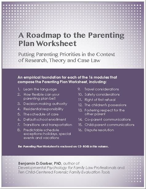 parental alienation attachment and corrupt books dr garber s family publications