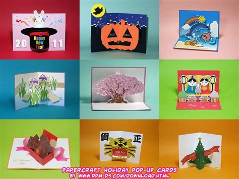 pop up card kyoto template pop up card templates japanese free cards and papercraft