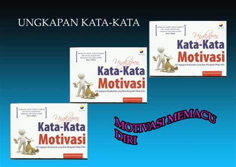 Buku Ini Kali Tak Ada Yang Mencari Cinta Sergius Sutanto bandar kata bijak ungkapan kata kata motivasi