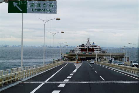 Ac Aqua Japan 東京湾アクアライン tokyo bay aqua line japaneseclass jp