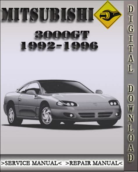 service manual 1996 mitsubishi 3000gt service manual free download download mitsubishi