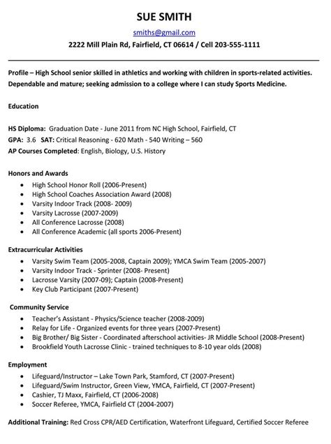 high school student resume examples no work experience