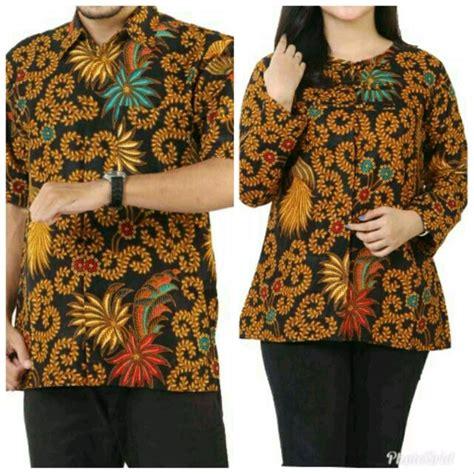 model baju batik terbaru nazeefahcom