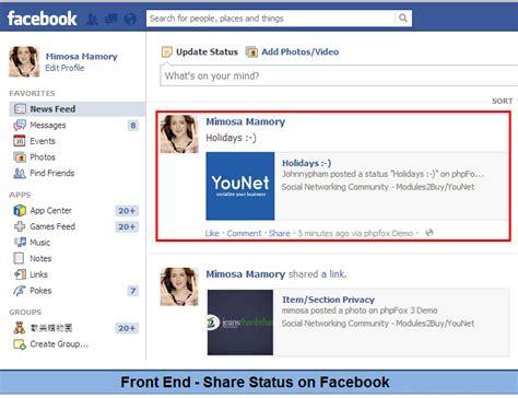 www facebook com social publisher module plugin custom design for phpfox