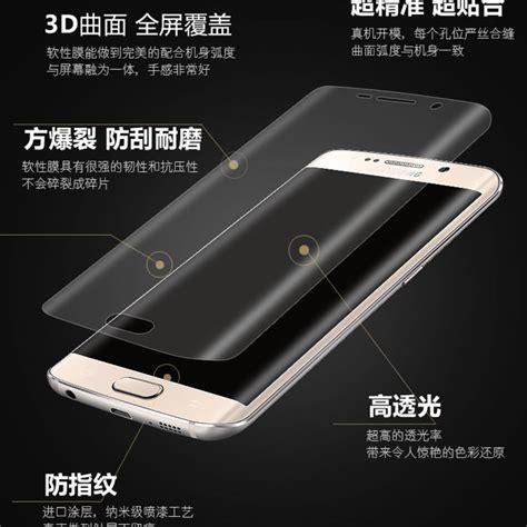 Zilla 3d Pet Screen Protector Samsung Galaxy S6 Edge Baru zilla 3d pet screen protector for samsung galaxy s7 jakartanotebook