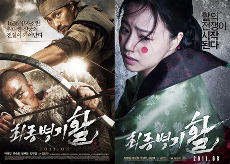 film tersedih korea 2015 war of the arrows 2011 korean movie asia fan info