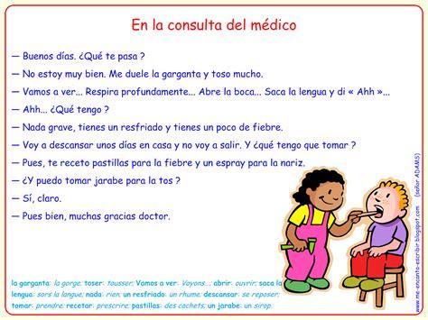 preguntas en ingles y español personales me encanta escribir en espa 241 ol di 225 logo en la consulta
