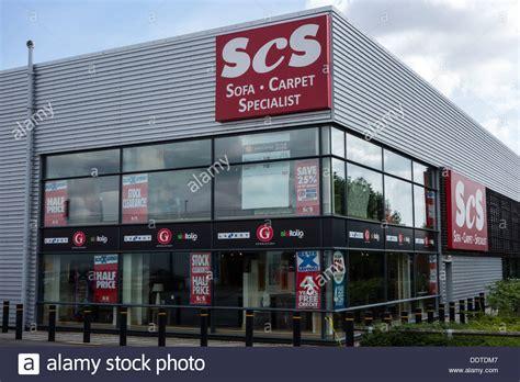 scs sofas nearest store scs sofa carpet specialist retail store in cambridge