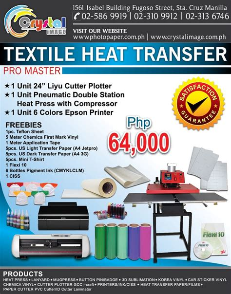Printable Heat Transfer Vinyl Philippines | 1000 images about heat press machine philippines on