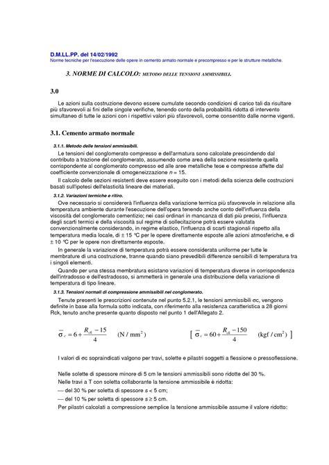 cemento armato precompresso dispense norme tecniche cemento per l esecuzione delle opere in