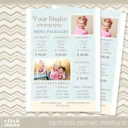photography print package pricing list by clickchicksdesigns