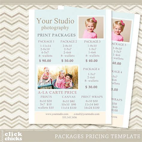free photography pricing guide template photography print package pricing list template portrait