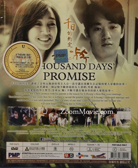 film thousand days promise a thousand days promise dvd korean tv drama 2011