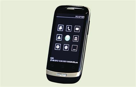 Free For The Blind qualcomm develops free smartphone for the blind and