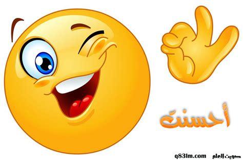 imagenes ok gracias أحسنت كويت العلم بطاقات و كروت شكر و تهنئة و معايدة