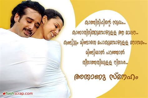 Apology Letter In Malayalam 100 Malayalam Quotes Malayalam Quotes About