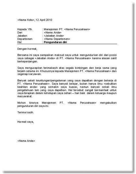 Contoh Surat Resign 2017 by Contoh Surat Resign Doc 2018 Kumpulan Contoh Surat Lengkap
