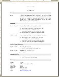 create a cv template professional cv template