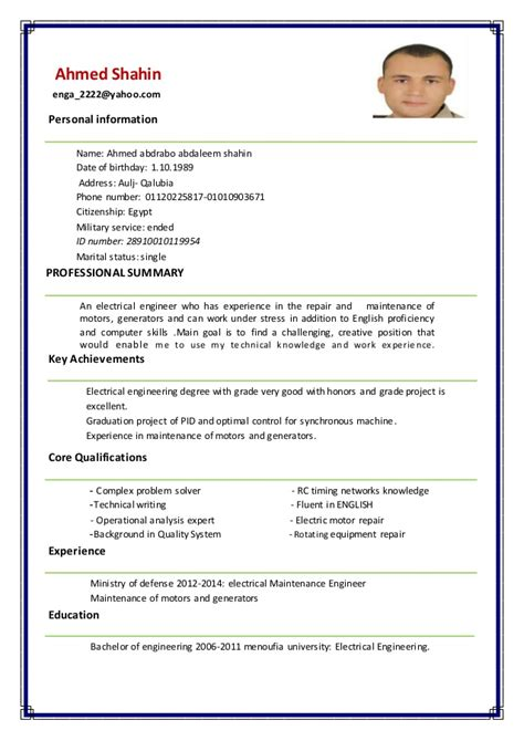 Resume Personal Background Information Sle What To Put Personal Information On A Resume 28 Images Personal Background Sle Resume Resume