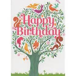 Rosh Hashanah Gifts Tree Of Life Happy Birthday Card Gc1632