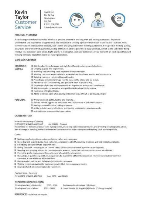11 direct support professional job description for resume job