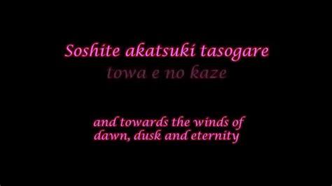 aichi yakusoku no crossroad lyrics cross ange towagatari kaze no uta lyrics no vocals