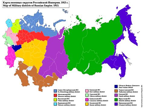 russian empire map file map of districts of russian empire 1913 png