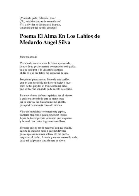 poema para una niña poema la ni 241 a de guatemala de jos 233 mart 237