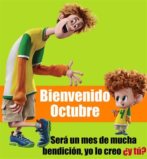 imagenes del mes de octubre con frases bienvenido octubre hoymusicagratis com