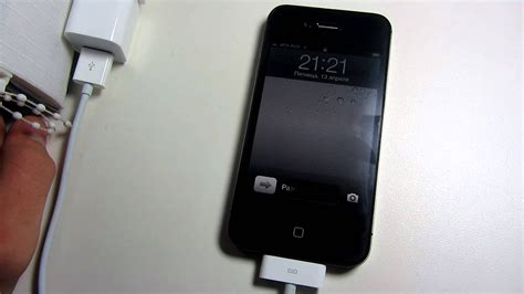 Iphone 4s Ghost Icon Glitch by проблема Iphone 4s Iphone 4s Problem