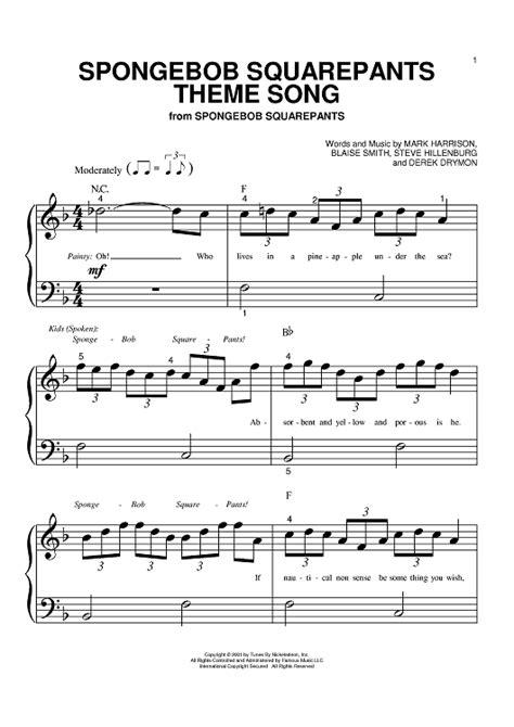 theme song spongebob spongebob squarepants theme song sheet music for piano