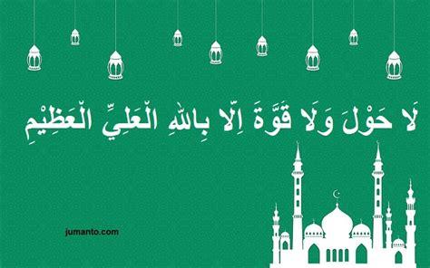 kaligrafi assalamualaikum  artinya gambar islami