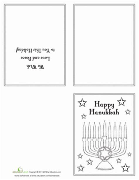 printable hanukkah card happy hanukkah card worksheet education com