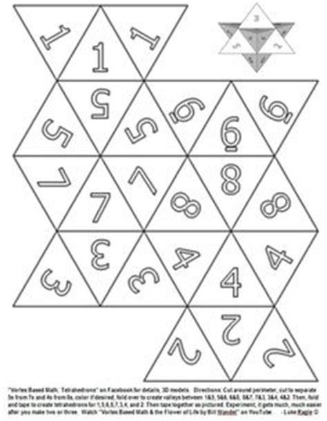 printable star tetrahedron printable 3d shapes tetrahedron net tabs math