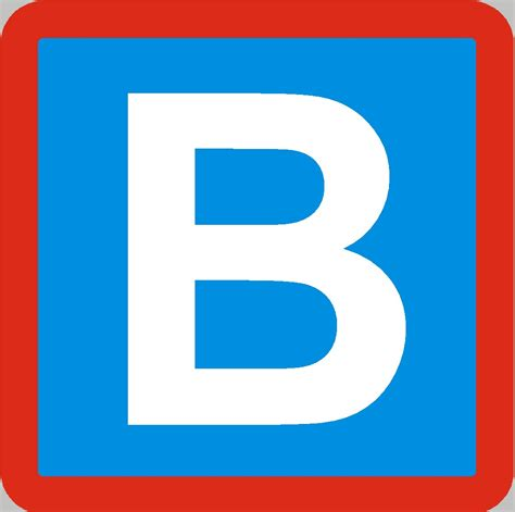 the b the letter b clipart best