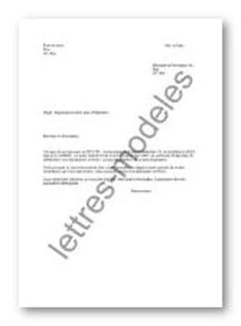 Demande De D Gr Vement Taxe D Habitation Lettre Type mod 232 le lettre d 233 gr 232 vement