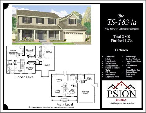 two story floor plan 2 story floor plans psion homes