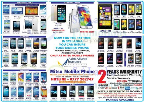 offer price mobile phones mitsu mobile phone smartphones mobile phones price list