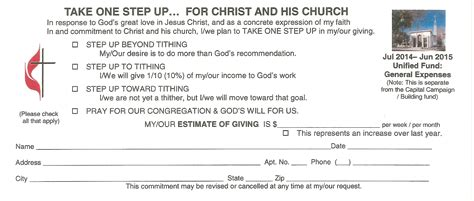 Stewardship Commitment Card Template by Lancaster United Methodist Church Ideas And Worksheets